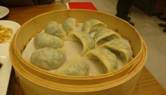 Vegetarian Mushroom Steamed Dumplings are my favorite