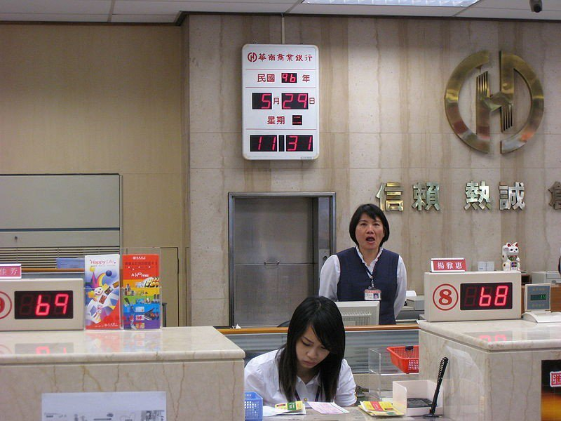 A typical bank in Taiwan