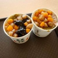 Taiwanese Desserts: Bao Bing topped with taro balls, mung beans and grass jelly