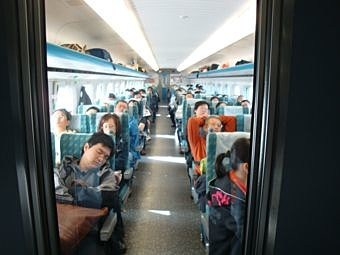 Travellers in a Taiwan High Speed Railway Train