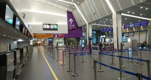 Taichung Airport: Check-In Area