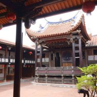 Lin Family Mansion in Wufeng