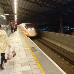 Travel from Taipei to Taichung – So Easy!
