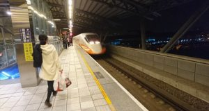 A Taiwan High Speed Train arriving in Taichung.