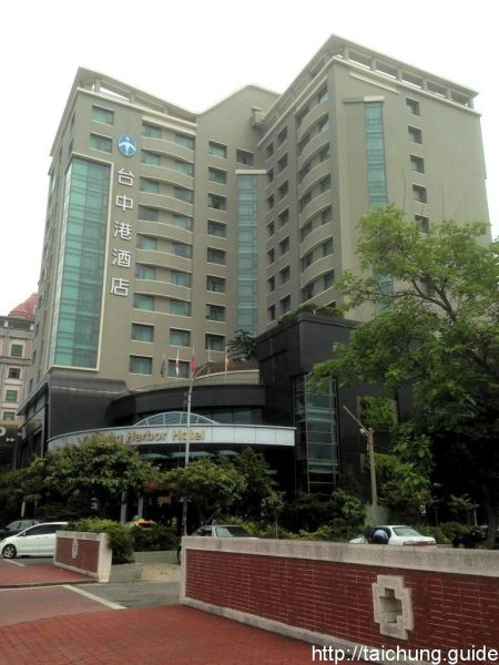 Taichung Harbor Hotel is a newly built and good 4 stars hotel, the only international hotel in all Taichung coastal area.